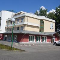 Hotel Garni Stadt Friedberg