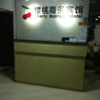 Cherry Business Hotel