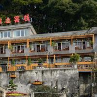 Wutongqiao Yishan Inn