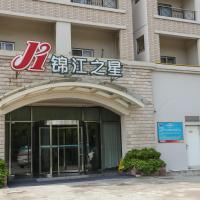 Jinjiang Inn Kunshan Tongfeng Road