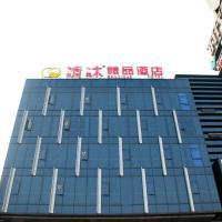 Qingmu Hotel Changzhou Shidaijin Street