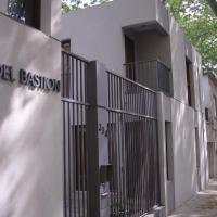 Patio del Bastion ¨01¨