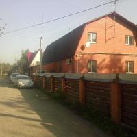 Homestay Malinka-Sheremetyevo