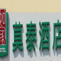 Motel Huzhou Anji Shopping Mall Middle Dipu Road