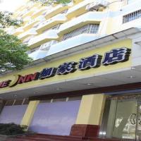 Home Inn Nanchang West Beijing Road
