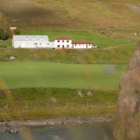 Wilderness Center / Óbyggðasetur Íslands