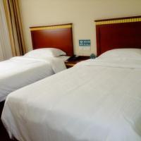 GreenTree Inn Guangdong Shantou Changping Road Express Hotel