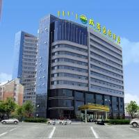 Shuangman International Hotel