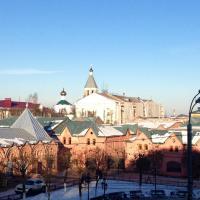 Мини-Отель «На Советской»