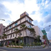 薇風精品汽車旅館 - 高雄館