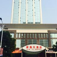 Shanghai Xinci Business Hotel