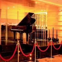 Kaiyuan Zhongzhou International Hotel