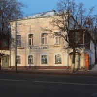 Хостел «Белый Тополь»