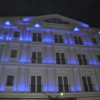 艾茲達酒店