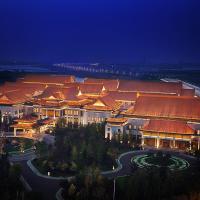 Hilton Tianjin Eco-City