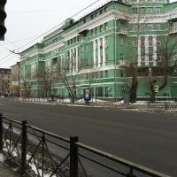 Хостел «Зеленый Дом»