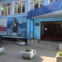 Economy Hotel Dinamo