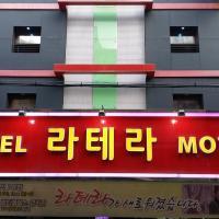 Latera Motel