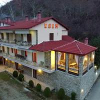 Ξενοδοχείο Εδέμ