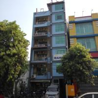 Hotel Mahar