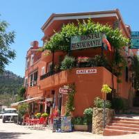 Almenara Hostal Restaurante