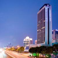 Grand Skylight Hotel Shenzhen (Huaqiang NorthBusiness Zone)