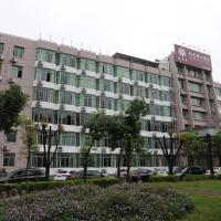 Sanming Sunshine Holiday Hotel