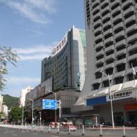 Sanming Tianyuan Liedong Hotel