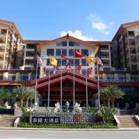 Tianyi Tailong Hotel
