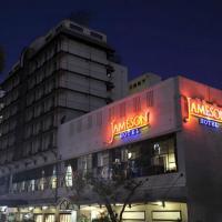 克里斯塔詹姆森酒店