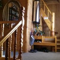 Гостевой Дом «Дом у Озера»