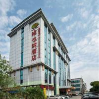 Vienna Hotel Shenzhen Shuanglong railway station