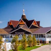Арена-парк Завидово