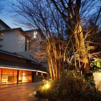 Kinosaki Onsen Nishimuraya Hotel Shogetsutei