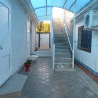 Guest House Lolita