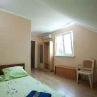 Mirny Hotel