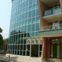 Хотел Оникс