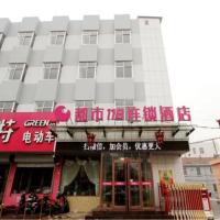City 118 Hotel Jiaozhou Downtown Darunfa Branch