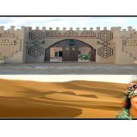 Hotel Kasbah Charme Berbere