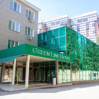 Отель Грин Лайн Самара