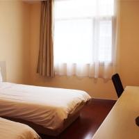 Elan Hotel Changxing South Jinling Road