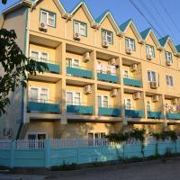 Guest house Izumrud