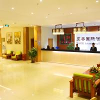 Beijing Yamei International Hotel Airport Branch