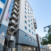 Dormy Inn Premium Wakayama Natural Hot Spring