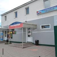 Mini-hotel Gvardeiskaya