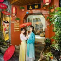 Fenghuang West Inn