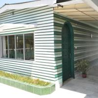 Saikia Nest the Home-stay