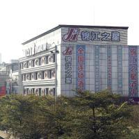 Jinjiang Inn Shenzhen Shuanglong Railway Station
