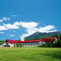Hachimantai Mountain Hotel & Spa