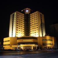 Metropark Hotel Yangzhou